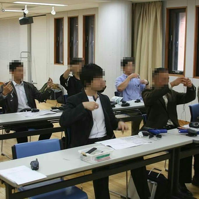 警護訓練 警護道